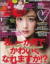 琉球ガラス掲載雑誌マガジン