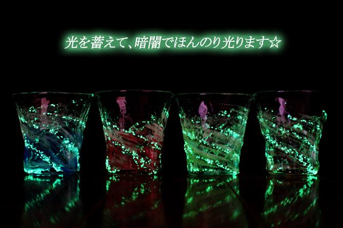 琉球ガラスのコップ